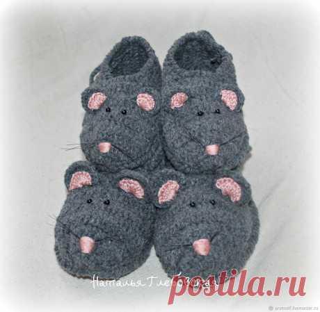 Тапочки- мышки детские