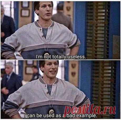 I Am Not Totally Useless | Gag Bee  #funny #memes #comics #humor #hilarious #gagbee