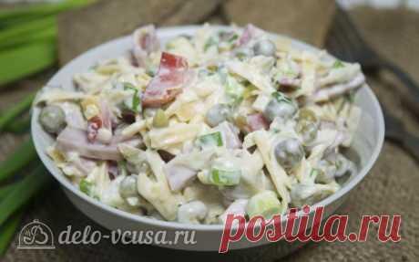 Датский салат рецепт с фото – пошаговое приготовление салата с грибами и горошком