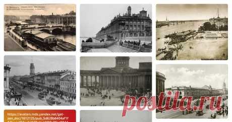 Старые фото Петербурга Автор — Олег Тихвинский