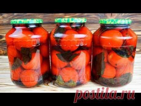 Вкусная и быстрая консервация: нежные ПОМИДОРЫ с базиликом БЕЗ УКСУСА и стерилизации