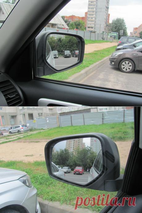 Какие ошибки совершают водители при регулировке зеркал в автомобиле? | Автомеханик | Яндекс Дзен