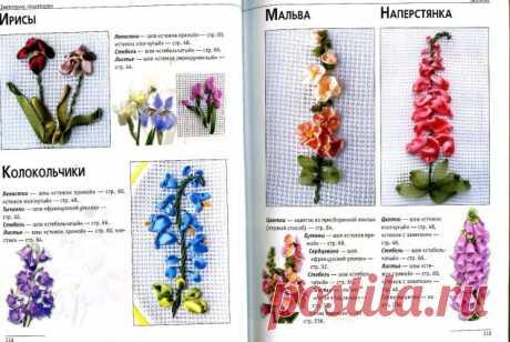 Цветочная оранжерея / Вышивка / Вышивка лентами