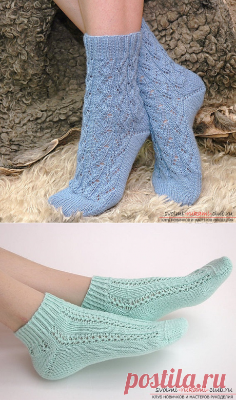 Вязание оригинальных ажурных носков спицами. Схема вязания ажурных носков спицами с описанием