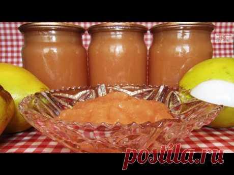 Повидло из айвы (+ВИДЕО) - Затейка.com.ua - рецепты вкусных десертов, уроки вязания схемы, народное прикладное творчество