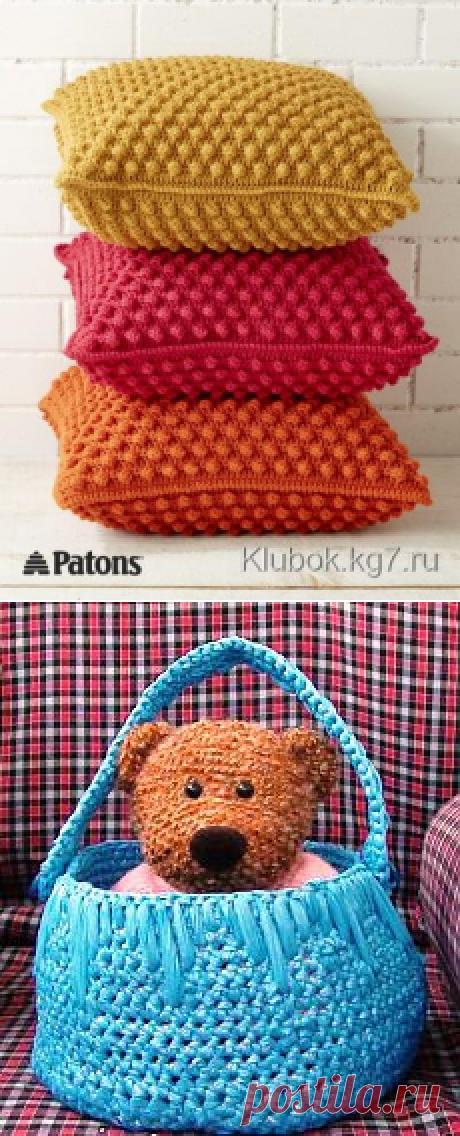 Поиск на Постиле: вязание для дома