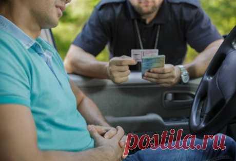 Форум: Россиянам начнут выдавать водительские права с чипами | 9111.ru | Страница 8