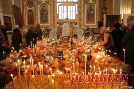 Помяни́, Го́споди, и вся́ в наде́жди воскресе́ния и жи́зни ве́чныя усо́пшия, отцы́ и бра́тию на́шу, и сестры́, и зде́ лежа́щия и повсю́ду Правосла́вныя Христиа́ны, и со святы́ми Твои́ми, иде́же присеща́ет све́т лица́ Твоего́, всели́, и на́с поми́луй, я́ко Бла́г и Человеколю́бец. Ами́нь.