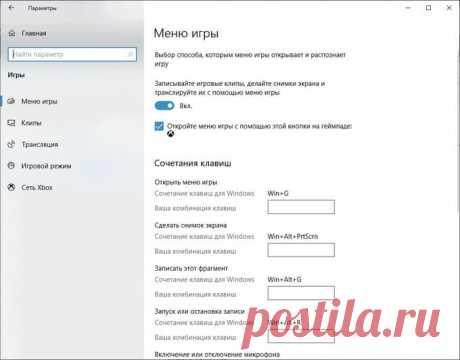 Запись видео с экрана Windows 10 без дополнительных программ.