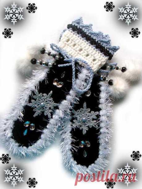 Варежки для Снегурочки.
