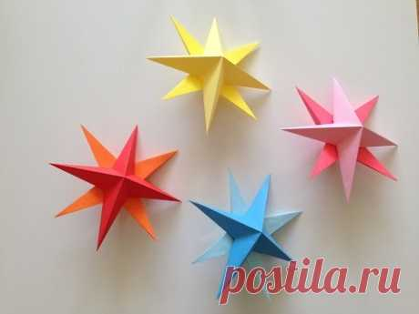 How to make Simple 3D Paper Stars, easy stars, origami