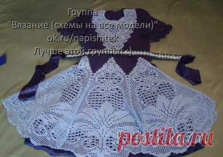 Платье для девочки крючком. Автор ОЛЬГА ФЕДУЛОВА | Клубок