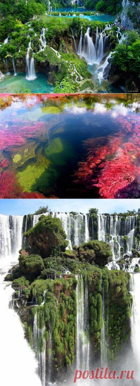 8 самых красивых водных ландшафтов мира : НОВОСТИ В ФОТОГРАФИЯХ