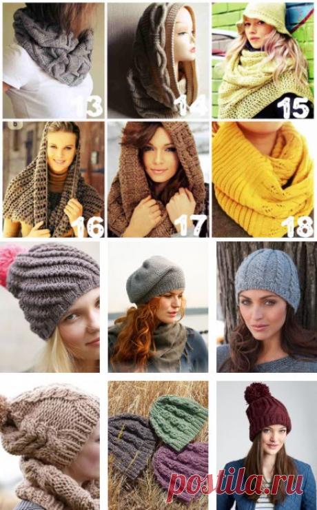329 моделей теплых шапок и шарфов-снудов