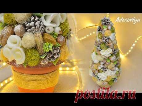 Елка из изолона и природных материалов своими руками! Новогодняя ёлочка|Adecoriya|DIY Christmas tree - YouTube