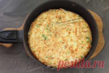 Луковый пирог с сыром на сковороде: я в восторге от этого пирога без замеса теста   ПРО красивости: косметика, кухня   Яндекс Дзен