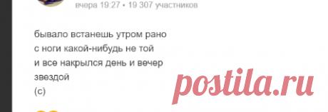 (67) Одноклассники