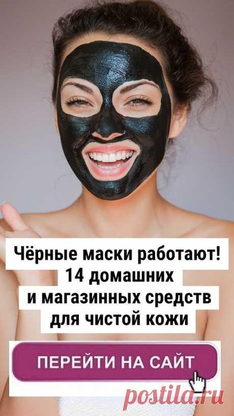 рецепты для масок