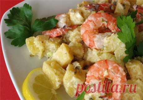 Салат из креветок с картофелем — Sloosh – кулинарные рецепты