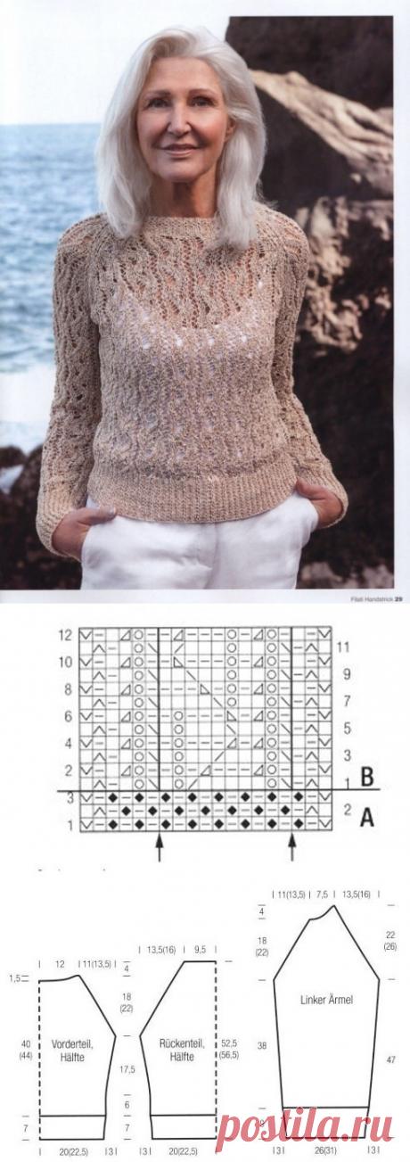 Пуловер нежнейшим узором спицами.😊 мохером связать
