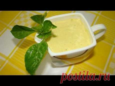 Mayonnaise with mustard