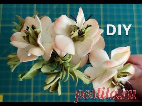 Посмотрите как быстро можно сделать Красивые Цветы из Фоамирана😍😍😍