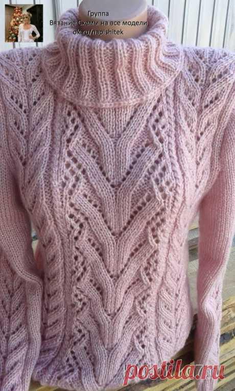 El jersey por los rayos