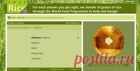 20 бесплатных сайтов для изучения английского языка - ForumDaily