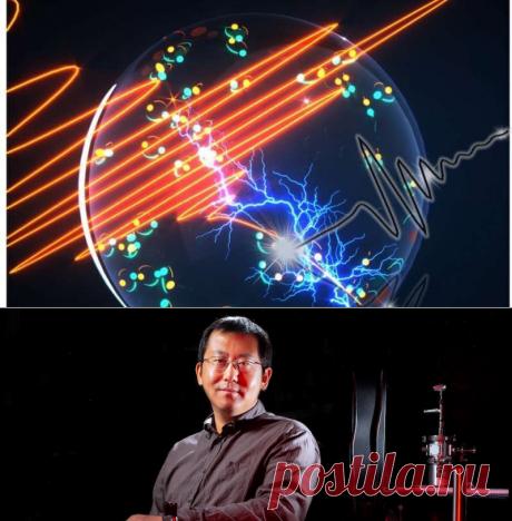 «Невозможный» свет изменит компьютеры и связь