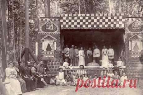 Россия: автобиография - 1900г. - Любительский дачный театр
