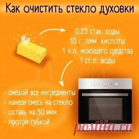 proxy.imgsmail.ru (460×460)