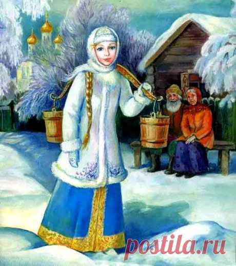 Славяна Тара