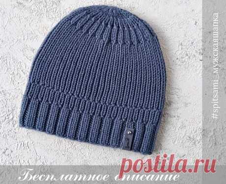 Красивая и простая мужская шапка спицами, Вязание для мужчин