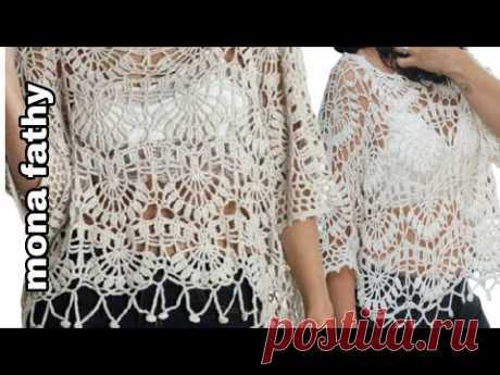 كروشيه بلوزة صيفي مميزة بدون حردات easy crochet blouse