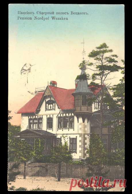 Неизвестная Рига: старинный замок у Вецаки - Riga.lv
