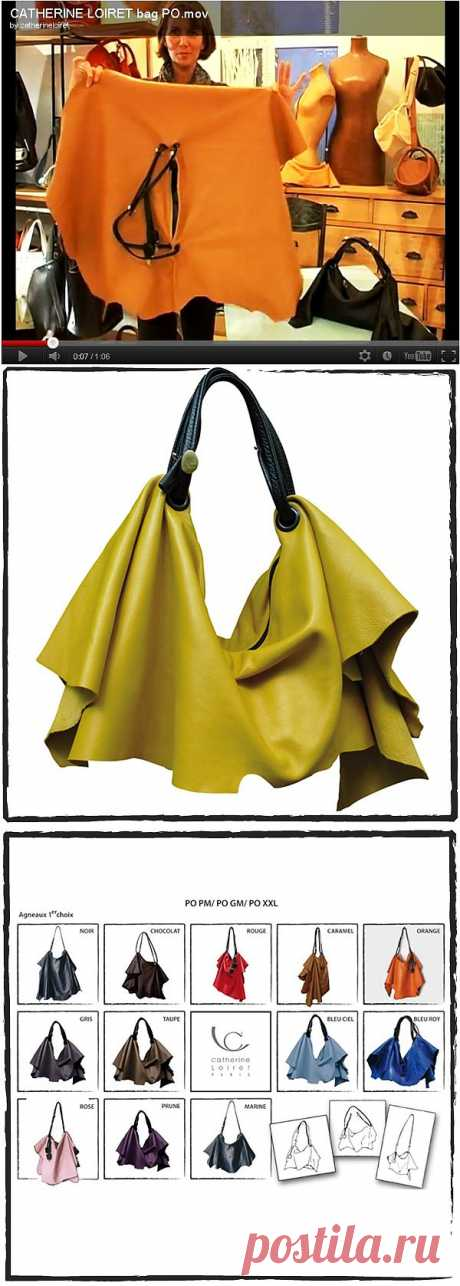 Декор сумки большим куском кожи / Сумки, клатчи, чемоданы / Модный сайт о стильной переделке одежды и интерьера