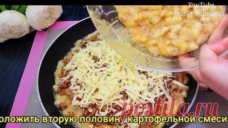 Даже остыть не успеет Вкуснейшее блюдо из обычной картошки!