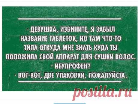Бывает, что память начинает подводить :))))))))