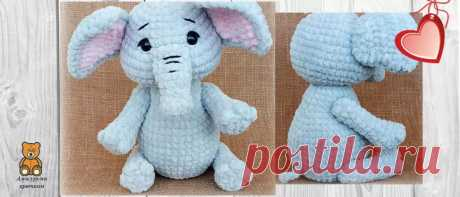 Вязаный слоник крючком: милый ушастик | Амигуруми крючком - Блог
