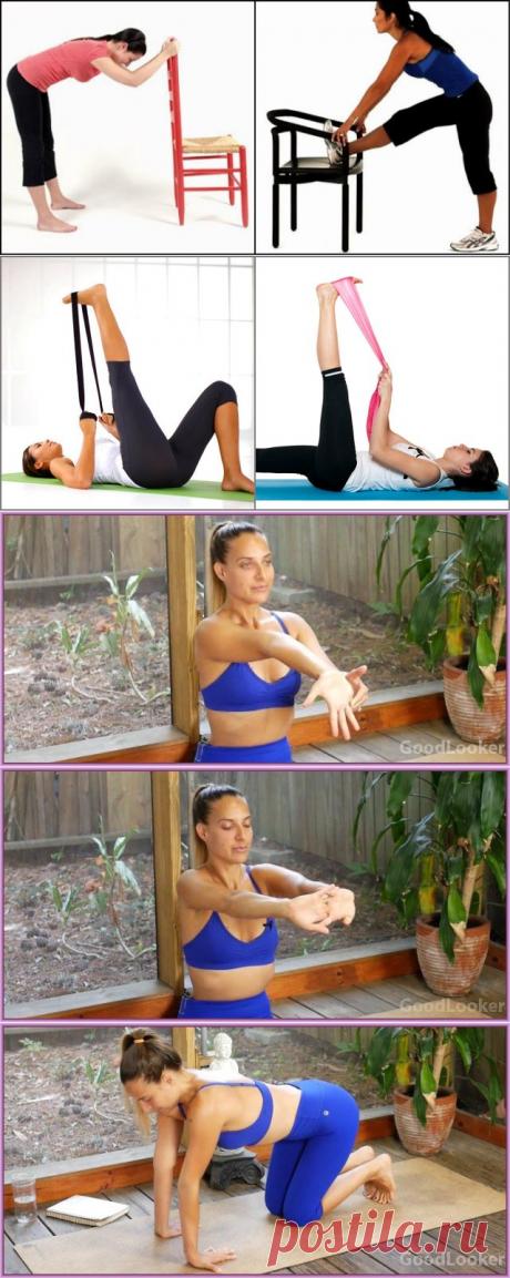 Растяжка после тренировки: польза, особенности, правила + 25 упражнений для растяжки.