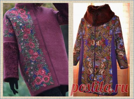 Осенняя переделка пальто своими руками - эффектно и интересно простыми приемами - часть 2 | МНЕ ИНТЕРЕСНО | Яндекс Дзен