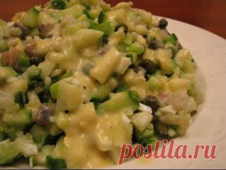 Салат с малосольной сельдью и авокадо - YouTube