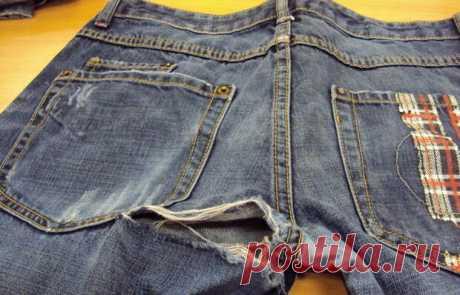 если протираются джинсы между ног