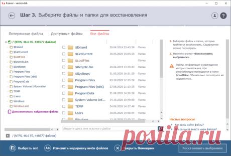 10 полезных бесплатных программ для Windows, которые должны быть на ПК / Программное обеспечение