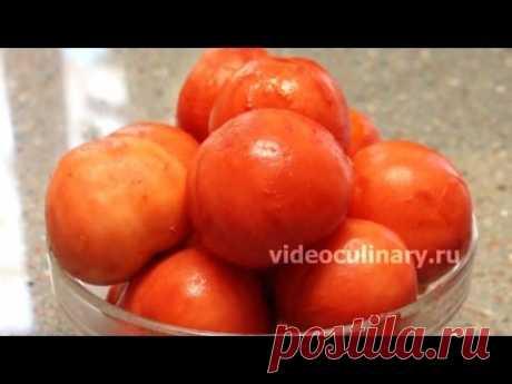 Два способа очистки помидоров - Рецепт Бабушки Эммы