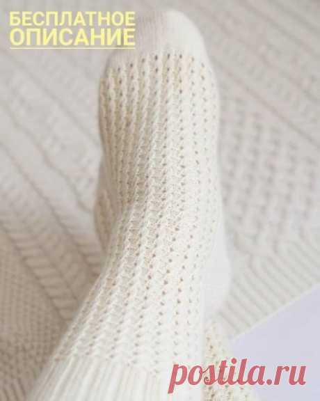Описание носочков от jl.knitting узор
