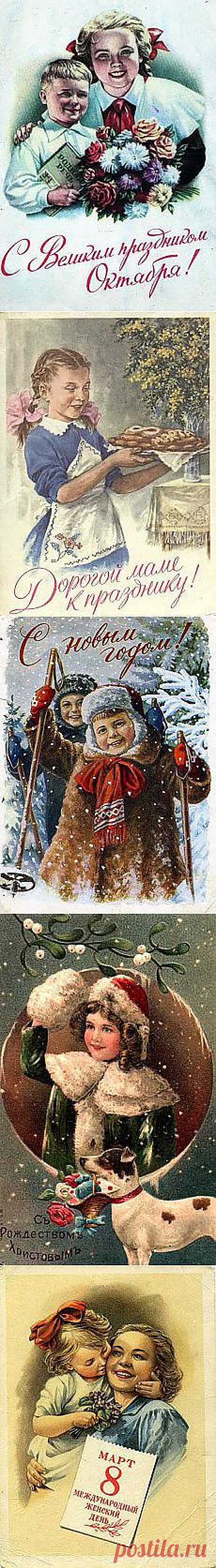 Зоя Ухова: старые открытки | Постила.ru