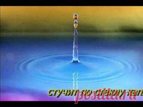 ▶ Заряд Любви - YouTube