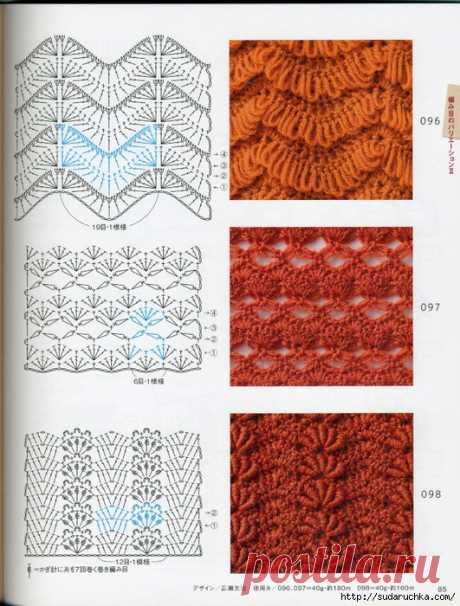 Безотрывное вязание крючком''. Японский журнал по вязанию.