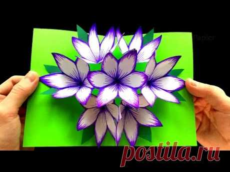 how to make a 3D card with flowers - flowers of paper - the Card for March 8!